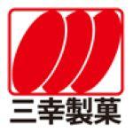 Brand - Sanko Seika 三幸製菓