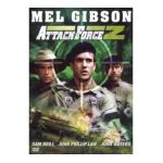 Alcohol generic group -  Attack Force Z Widescreen 0014381338324