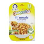 Gerber -  Graduates Lil Meals Spaghetti Rings With Meat Sauce 0015000005351
