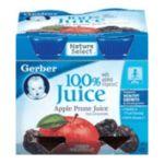 Gerber -  100% Juice 0015000007850