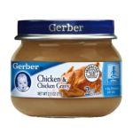 Gerber -  Chicken & Chicken Gravy 0015000012120