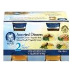 Gerber -  Assorted Dinners 0015000014063