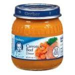 Gerber -  Carrots & Beef 0015000017415