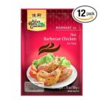 Asian home - Thai Aromatic Grill Chicken Kai Yang Mix Pouch 0015205905036  / UPC 015205905036