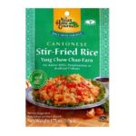Asian home - Cantonese Stir-fried Rice Mix Seasonings Yan Chow Chao Farn Pouch 0015205938133  / UPC 015205938133