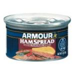 Armour - Ham Meat Spread Cans 0017000009551  / UPC 017000009551