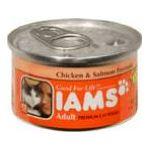 Iams - Premium Cat Food 0019014004508  / UPC 019014004508