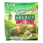 Green Giant - Premium Cuts Of Vegetables 0020000408521  / UPC 020000408521