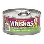 Whiskas - Food For Cats & Kittens 0023100012049  / UPC 023100012049