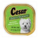 César - Canine Cuisine Top Sirloin Flavor 0023100056722  / UPC 023100056722