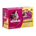 Whiskas - Choice Cuts For Cats & Kittens Mixed Grill 1.02 kg,2.25 lb 0023100058146  / UPC 023100058146