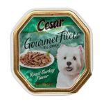 César - Canine Cuisine Roast Turkey Flavor 0023100235332  / UPC 023100235332