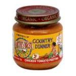 Earth's Best -  Chicken Tomato Pastina 0023923500709