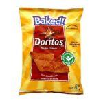 Doritos - Tortilla Chips 0028400021524  / UPC 028400021524