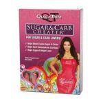 WindMill -  Sugar & Carb Cheater 60 caplets 0035046074968