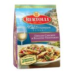 Bertolli - Mediterranean Style Meal Grilled Chicken & Roasted Vegetables 0036200024904  / UPC 036200024904