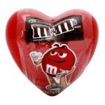 M&M's - Chocolate Candies Milk Chocolate 0040000004684  / UPC 040000004684