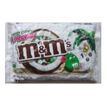 M&M's - Coconut M&m's Limited Edition Chocolate Candies Large Bag 0040000325932  / UPC 040000325932