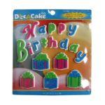 Dec a cake -  Edible Icing Decorations 0041569100916