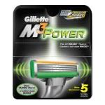 Gillette - Cartridges 5 cartridges 0047400074040  / UPC 047400074040