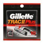 Gillette -  Razor Cartridges 10 Cartridges 10 0047400112728