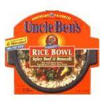 Uncle Ben's - Rice Bowl 0054800077151  / UPC 054800077151