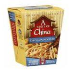 Andre Prost brands - Szechuan Noodles 0070650600011  / UPC 070650600011