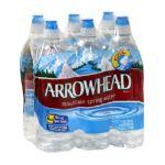 Arrowhead Mills - Spring Sport Cap 0071142423781  / UPC 071142423781
