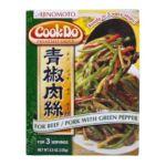 Ajinomoto brands -  Cookdo Pork With Green Pepper Units 0071757060043
