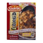 Ajinomoto brands -  Cookdo Mabo Tofu Medium Hot Sauce 0071757060081