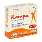 Ajinomoto brands -  Amino Acid Supplement 0071757610002