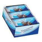 Entenmann's -  Entenmann's Enten-mini's Cupcakes Chocolate Creme 0072030018737