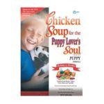 Diamond Pet Foods -  Dog Supplies Chicken Soup Puppy 0074198605651