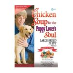 Diamond Pet Foods -  Dog Supplies Chicken Soup Large Breed Puppy 0074198607853
