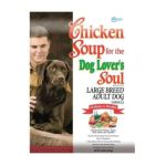 Diamond Pet Foods -  Dog Supplies Chicken Soup Dog Adult Large Breed 0074198607907