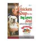 Diamond Pet Foods -  Dog Supplies Chicken Soup Dog Light 0074198607952