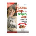 Diamond Pet Foods -  Cat Supplies Chicken Soup Cat Senior Hairball 0074198607990