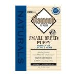 Diamond Pet Foods -  Dog Supplies Naturals Small Breed Puppy 0074198608249