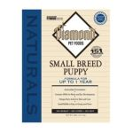 Diamond Pet Foods -  Dog Supplies Naturals Small Breed Puppy 0074198608256