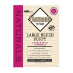 Diamond Pet Foods -  Pet Foods Naturals Large Breed Puppy Food 0074198608362