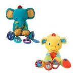 Kids II brands - Kids II   Bright Stars Elephant 0074451088146  / UPC 074451088146