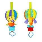 Kids II brands - Bright Starts   Bright Starts Up, Up, & Play - Cow 0074451089747  / UPC 074451089747