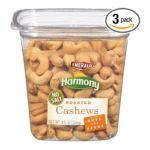 Emerald -  Cashews Roasted No Salt Tubs 0076811023835