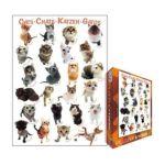 Eurographics -  Classic Cat Breeds Jigsaw Puzzle 0628136615112