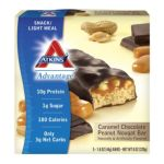 Atkins -  Advantage Bars Coconut Almond Delight 5 bars 0637480025256