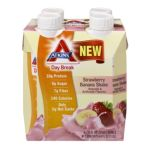 Atkins - Day Break Shakes Strawberry Banana 0637480065443  / UPC 637480065443