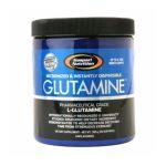 Gaspari -  Qualitine L-glutamine Unflavored 0646511012516