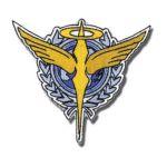GE Animation -  Patch Gundam 00 Celestial Being 0699858943197