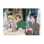 GE Animation -  Hetalia Tea Time Wall Scroll 0699858958450