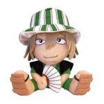 GE Animation -  Plush Bleach Kisuke 8 Plush 0699858969784